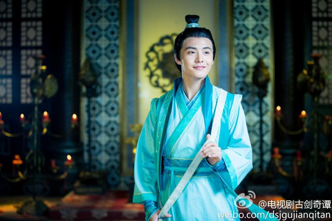 Gu Jian Qi Tan releases character stills and trailer | Cfensi