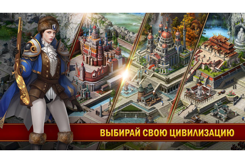 Download a game Evony: The King's Return android