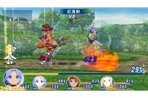 Tales of Phantasia: Narikiri Dungeon X on Qwant Games