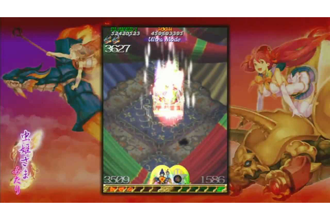 MUSHIHIMESAMA FUTARI Ver 1.5 Walkthrough - Ultra Mode ...