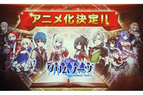 Game Smartphone Grimms Notes Umumkan Adaptasi Animenya
