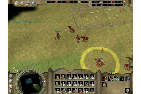 "Quraish Gameplay - Persia - ""That Al Salasel"" Battle - YouTube"
