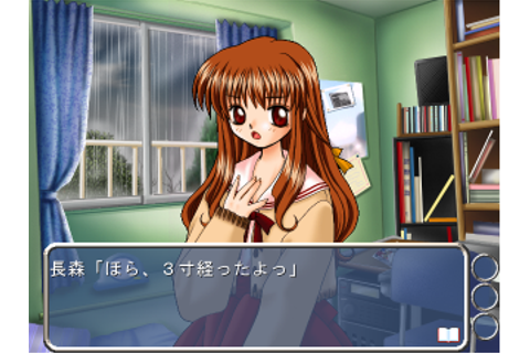 File:Mizuka One game screenshot.png - Wikipedia