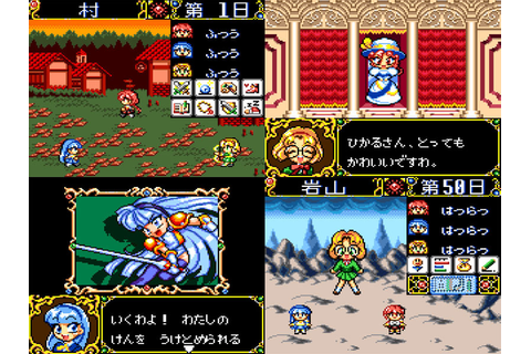 Magic Knight Rayearth 2 (New) from Sega - Game Gear