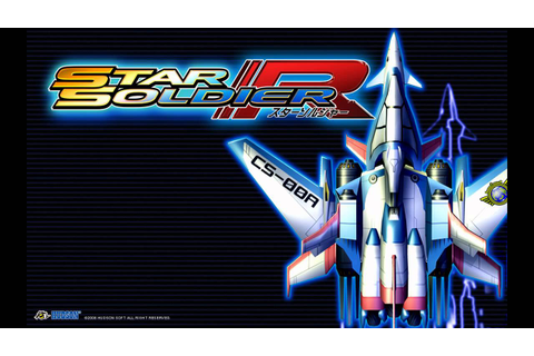 Star Soldier R (WII) - Stage 1 Theme - YouTube