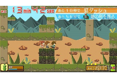 Jikandia: The Timeless Land game for Sony PSP