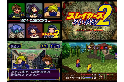 Slayers Royal 2 (New) from Kadokawa Shoten - Sega Saturn