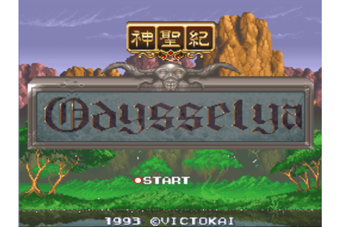 Shinseiki Odysselya (Japan) ROM Download