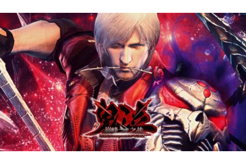 Devil May Cry Mobile Game Announced For China