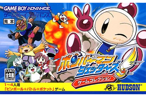 Bomberman Jetters Game Collection (J)(Eurasia) ROM