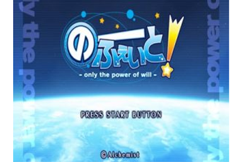 No Fate ! Only The Power of Will PSP ISO - Downarea51