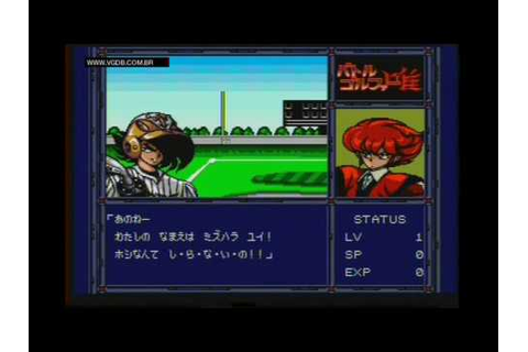 Battle Golfer Yui (gameplay) - SEGA Mega Drive / Genesis ...