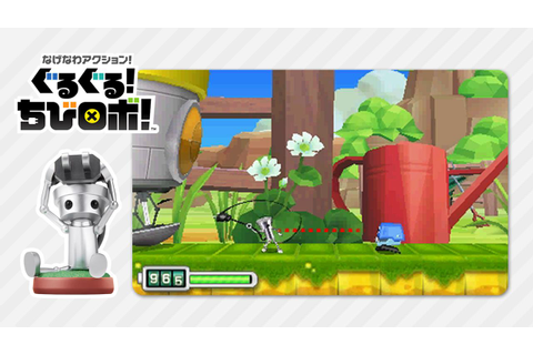 New Chibi-Robo announced for 3DS - Gematsu