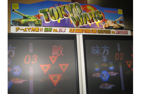 Old school arcade game - TOKYO WARS | Serenity Forbes | Flickr