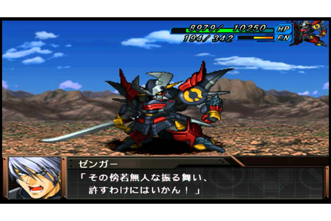 Super Robot Taisen OG Gaiden - Vs Valefor - YouTube