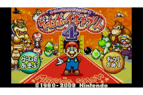 [Japan] Virtual Console line-up for March 16th and next ...
