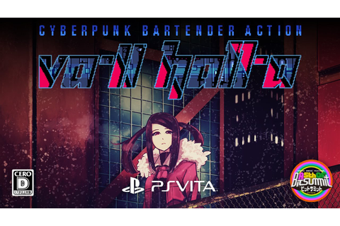 VA-11 HALL-A PS Vita @ Bitsummit 2017 - YouTube