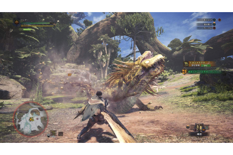 Monster Hunter World Download Free PC + Crack - Crack2Games