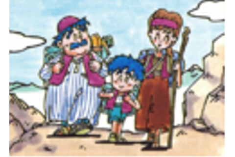 Torneko no Daibōken: Fushigi no Dungeon - Dragon Quest Wiki