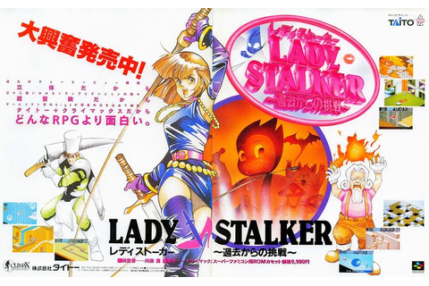 the console games flyers: Lady Stalker: Challenge from the ...