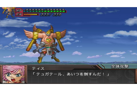 Super Robot Wars Original Generation Gaiden - Thugater ...