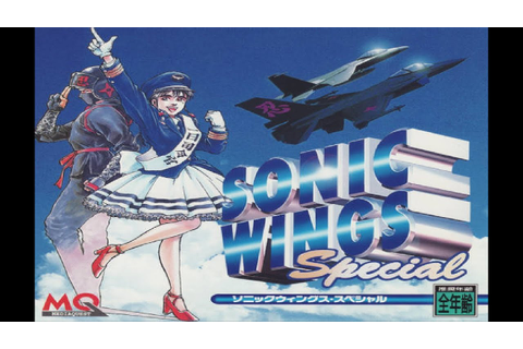 SONIC WINGS SPECIAL AERO FIGHTERS (sega saturn) - YouTube