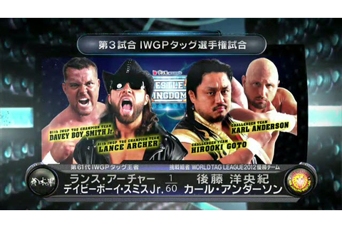 ProWresBlog: NJPW Wrestle Kingdom 7 Review