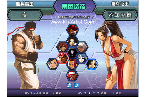Free download The King Of Fighters Vs Dnf Hacked Arcade ...