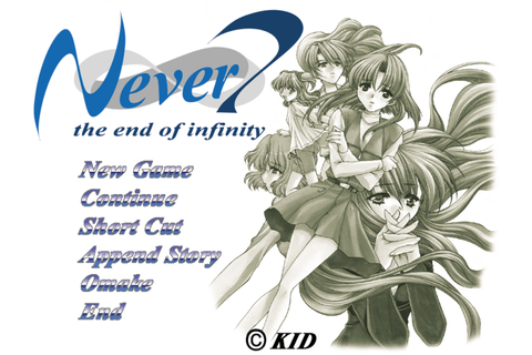 Never 7: The End of Infinity Download - Old Games Download