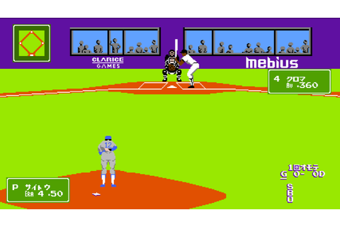 Bases Loaded announced for PS4 - Gematsu