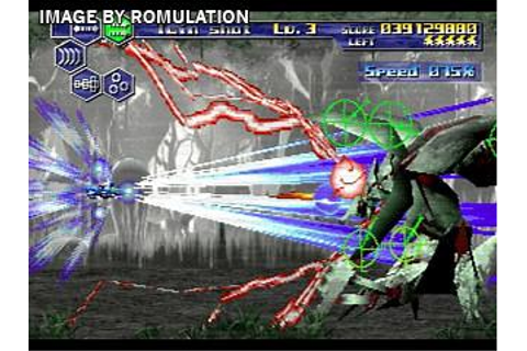 Thunder Force V - Perfect System (USA) Sony PlayStation ...