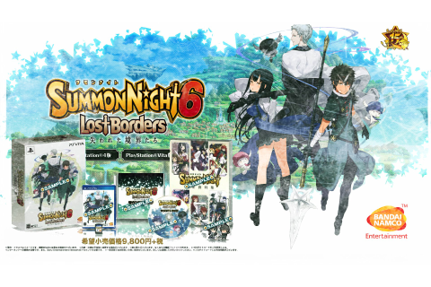 Summon Night 6 Coming October 31st for PS4 and Vita ...