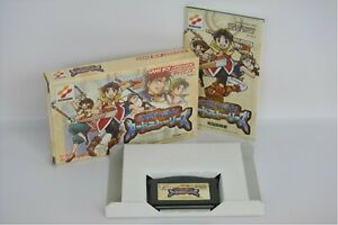 GENSO SUIKODEN Card Stories Ref/070 Gameboy Advance ...