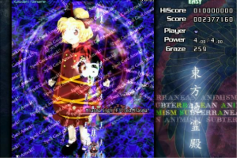 Download Subterranean Animism (Windows) - My Abandonware