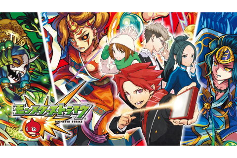 Monster Strike: digital pre-order available in Japan ...