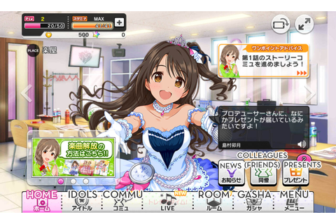 Menu Translations | Idolmaster Cinderella Girls Starlight ...