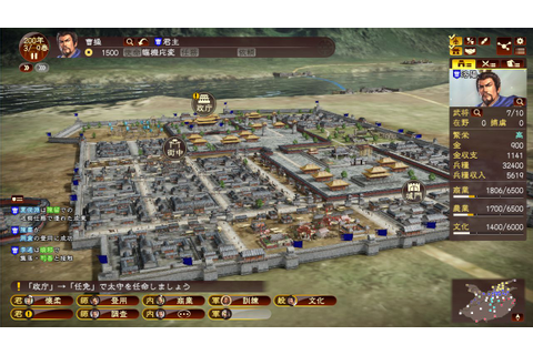 Download ROMANCE OF THE THREE KINGDOMS 13 Full PC Game