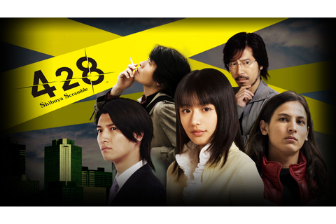 428: Shibuya Scramble Review — Jumping Between Time ...
