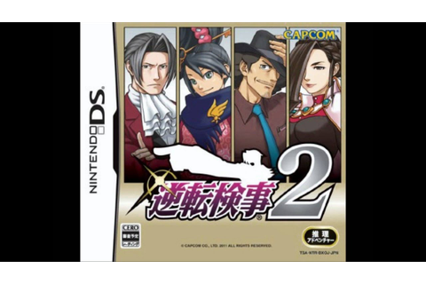 Gyakuten Kenji 2 OST: Miles Edgeworth ~ Objection! 2011 ...