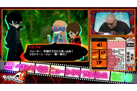 Persona Q2: New Cinema Labyrinth - F.O.E. Battle Gameplay ...