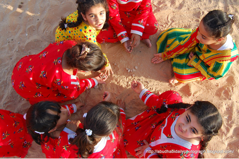 Grandies......: Traditional Arabic Games...