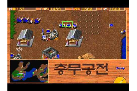 War Diary (PC Game, DOS, RTS,1996) - YouTube