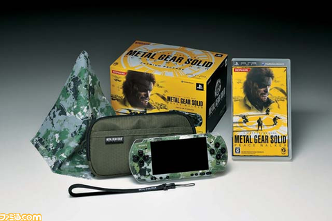 First Good Look At New Metal Gear Solid PSP Bundle ...