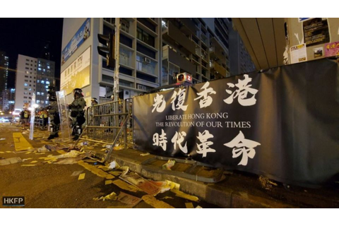 'Liberate Hong Kong, revolution of our times' - a legacy ...