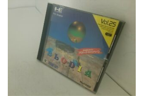 BLODIA game for PC Engine CIB Complete Hu Card Hucard E16 ...