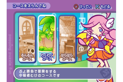 Puyo Puyo Fever 2 (Game) | GamerClick.it