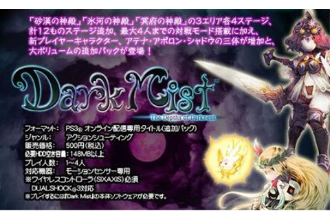 Japanese PSN game Dark Mist gets expansion, still no Euro ...