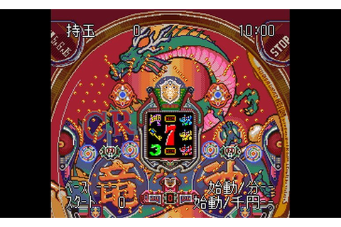Play Heiwa Pachinko World 3 (Japan) • Super Nintendo GamePhD