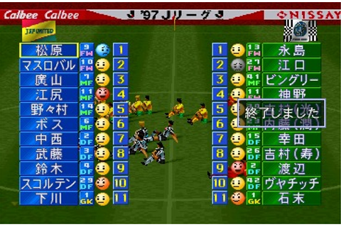 J. League Jikkyou Winning Eleven 3 Screenshots for ...