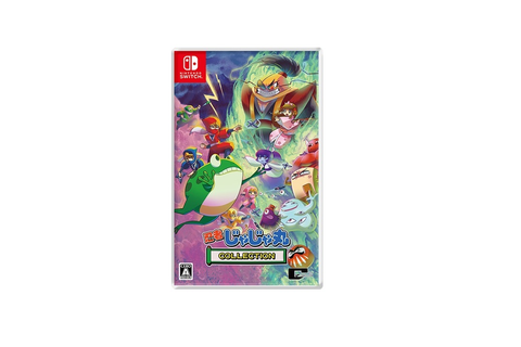 Ninja JaJaMaru Collection boxart - Nintendo Everything